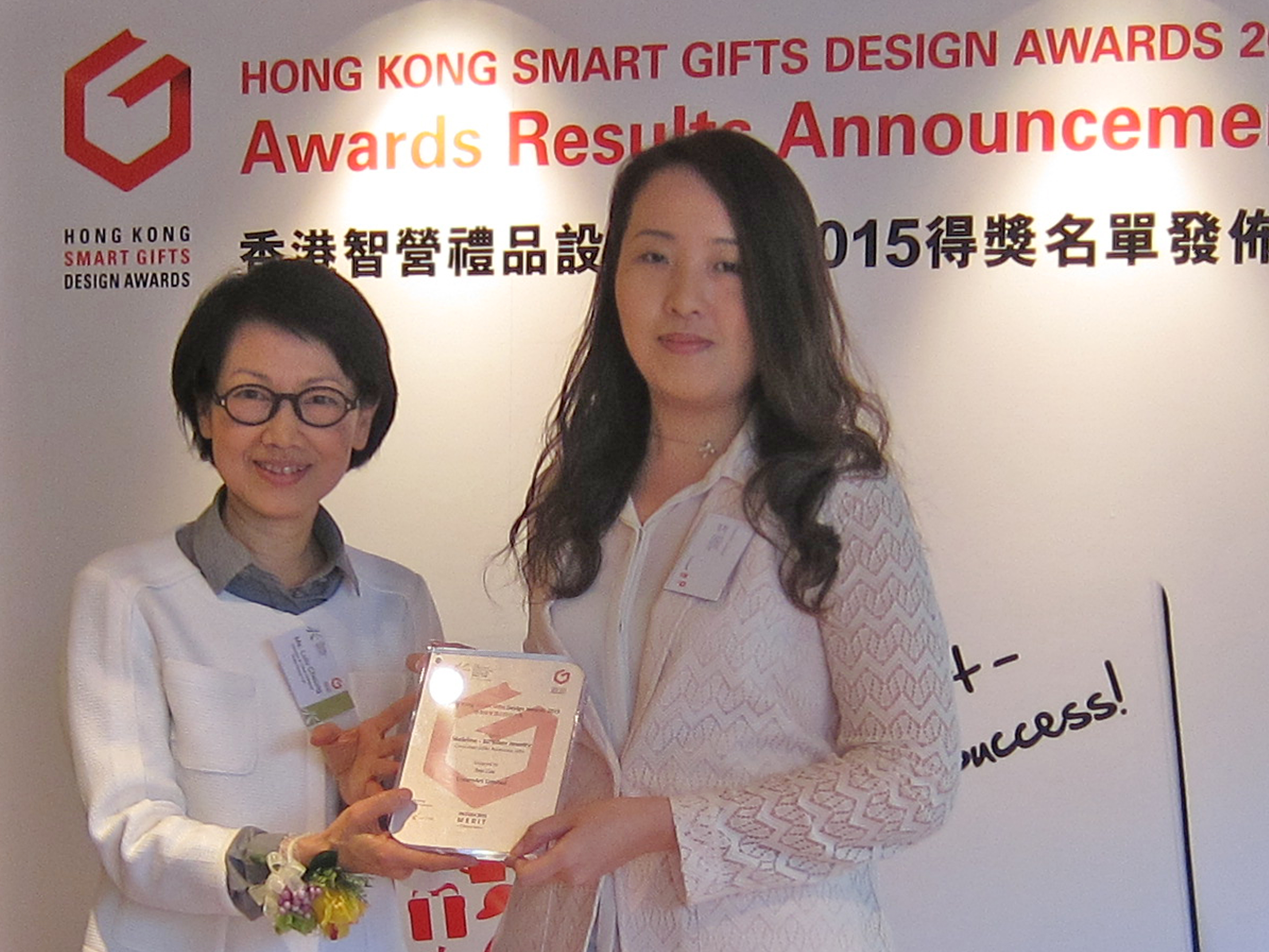 Ms. Joey Lau, IDSHK Member (Right) and Ms. Lu Lu Cheung, Founders & Creative Director of Rolls Group Ltd. (Left)