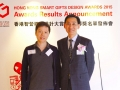 Mr. Michael Choi, IDSHK Council Member (Left) and Mr. Benson Pau, HKEA Vice Chairman (Right)