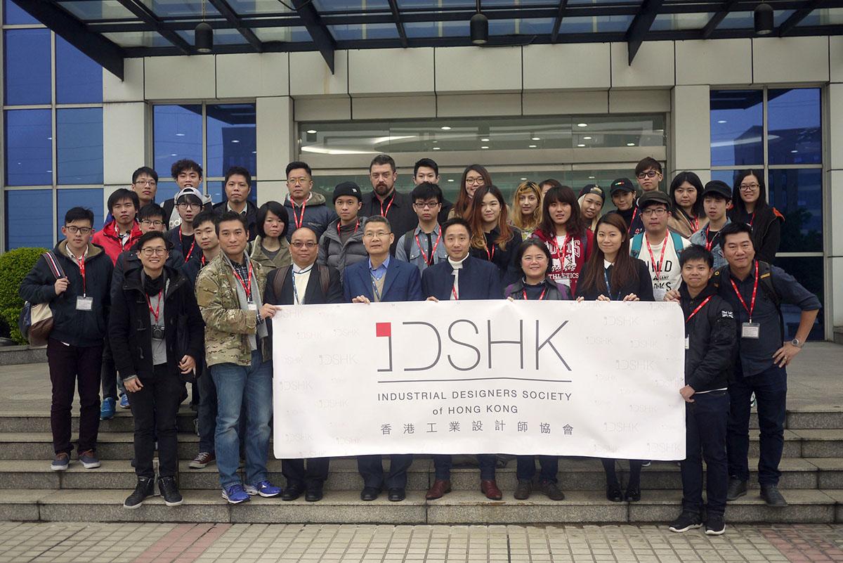 HKSTC_Visit_01