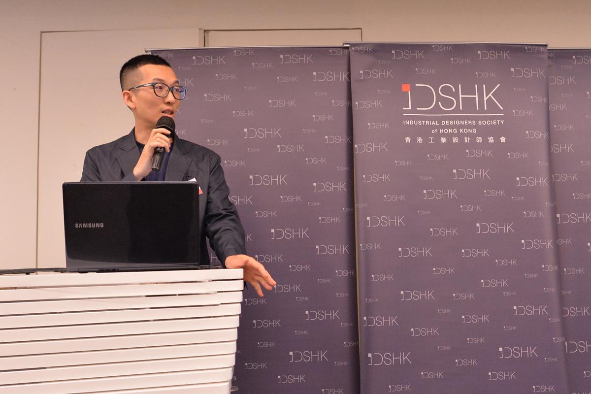 IDSHK_Innovation_Seminar_2016_Dyson_02