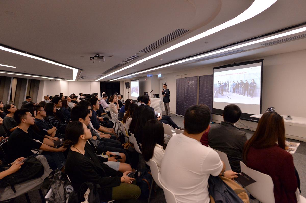 IDSHK_Innovation_Seminar_2016_Dyson_03