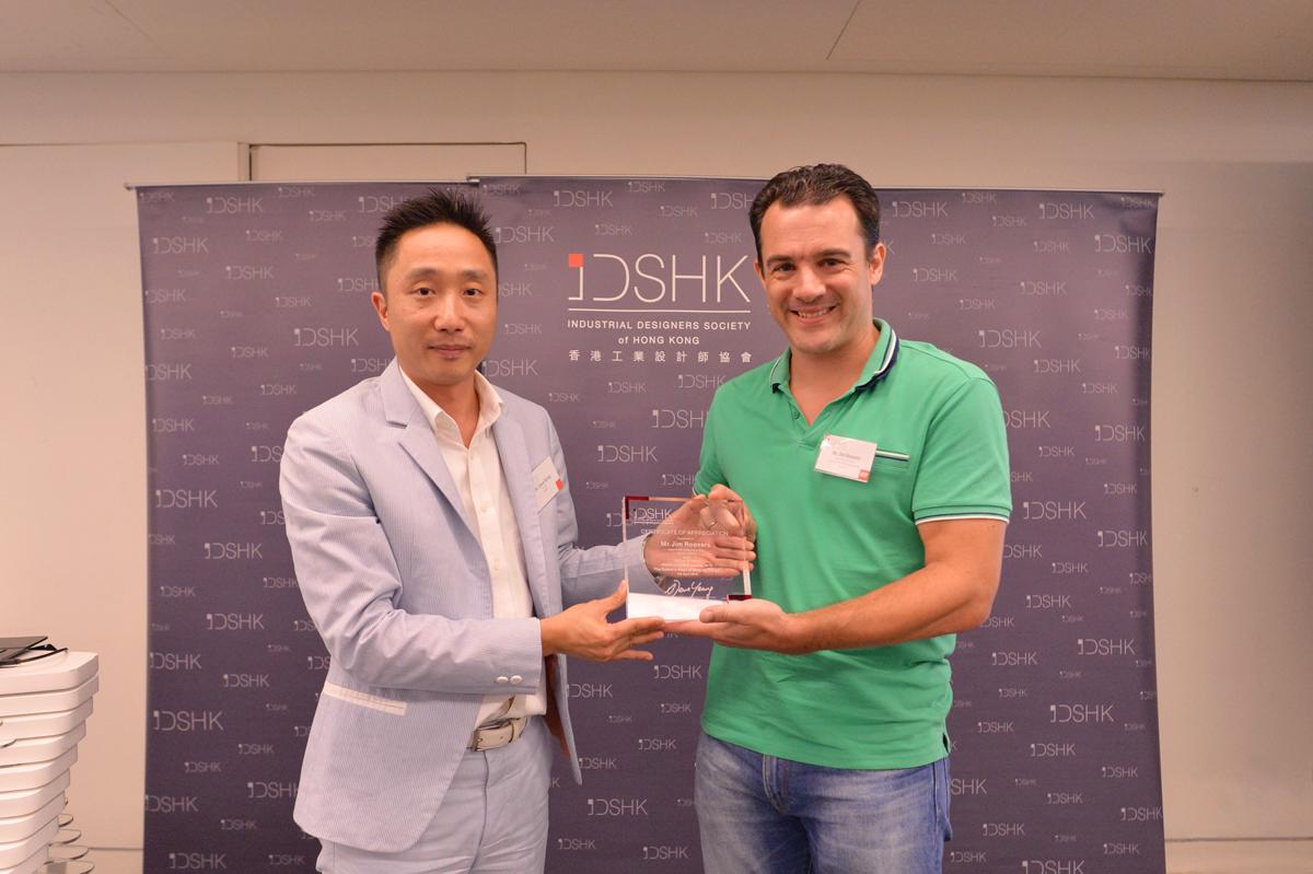 IDSHK_Innovation_Seminar_2016_Dyson_06