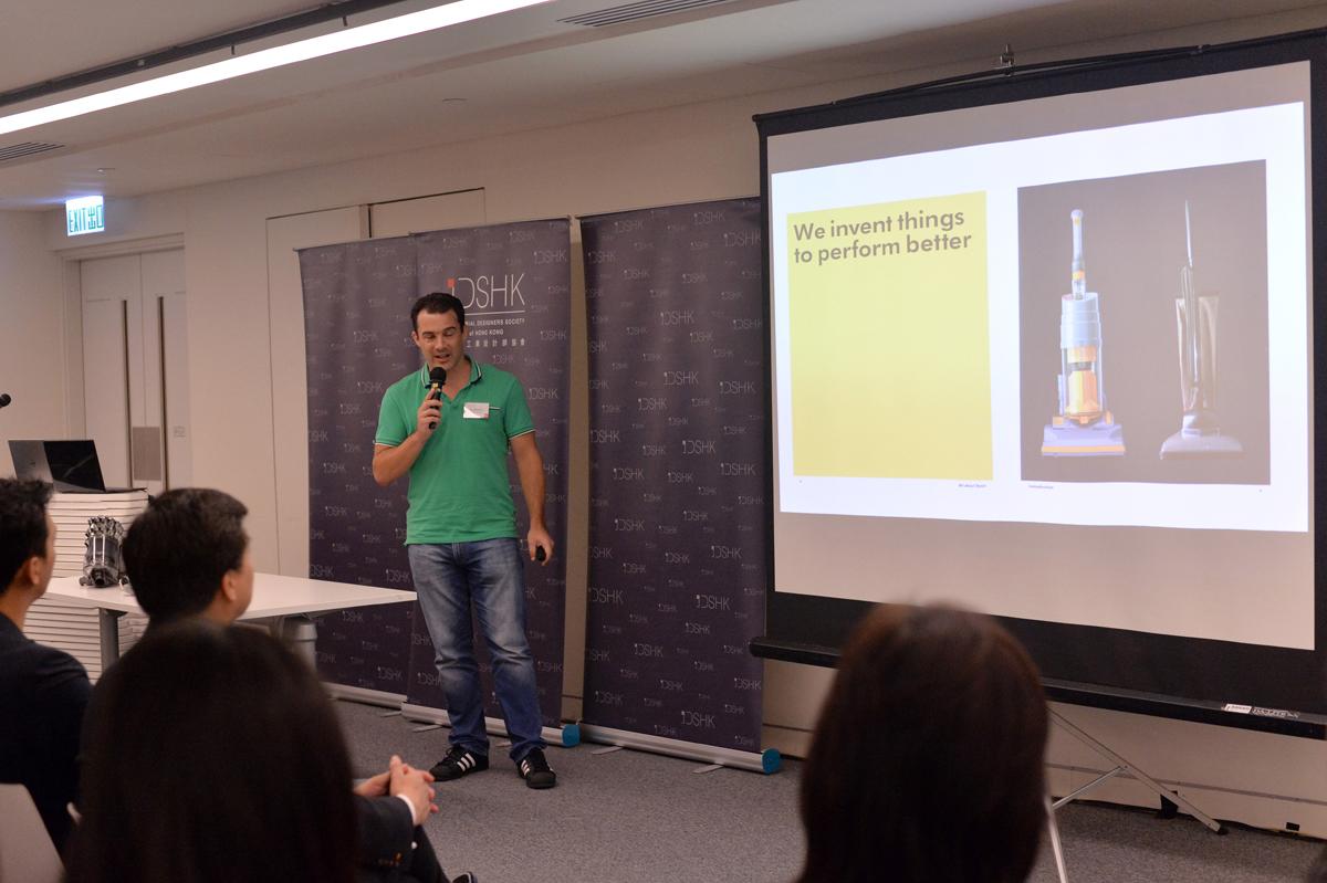 IDSHK_Innovation_Seminar_2016_Dyson_11