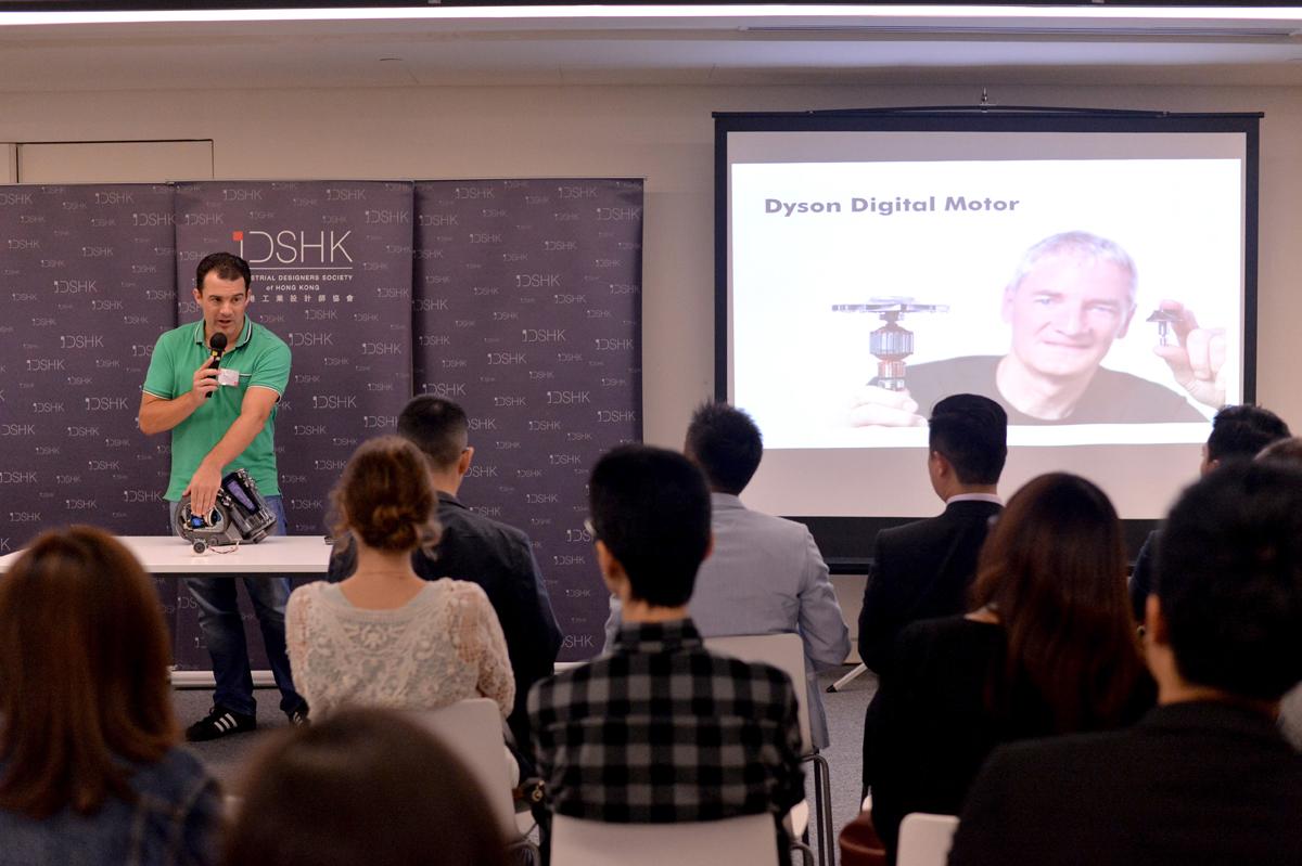 IDSHK_Innovation_Seminar_2016_Dyson_13