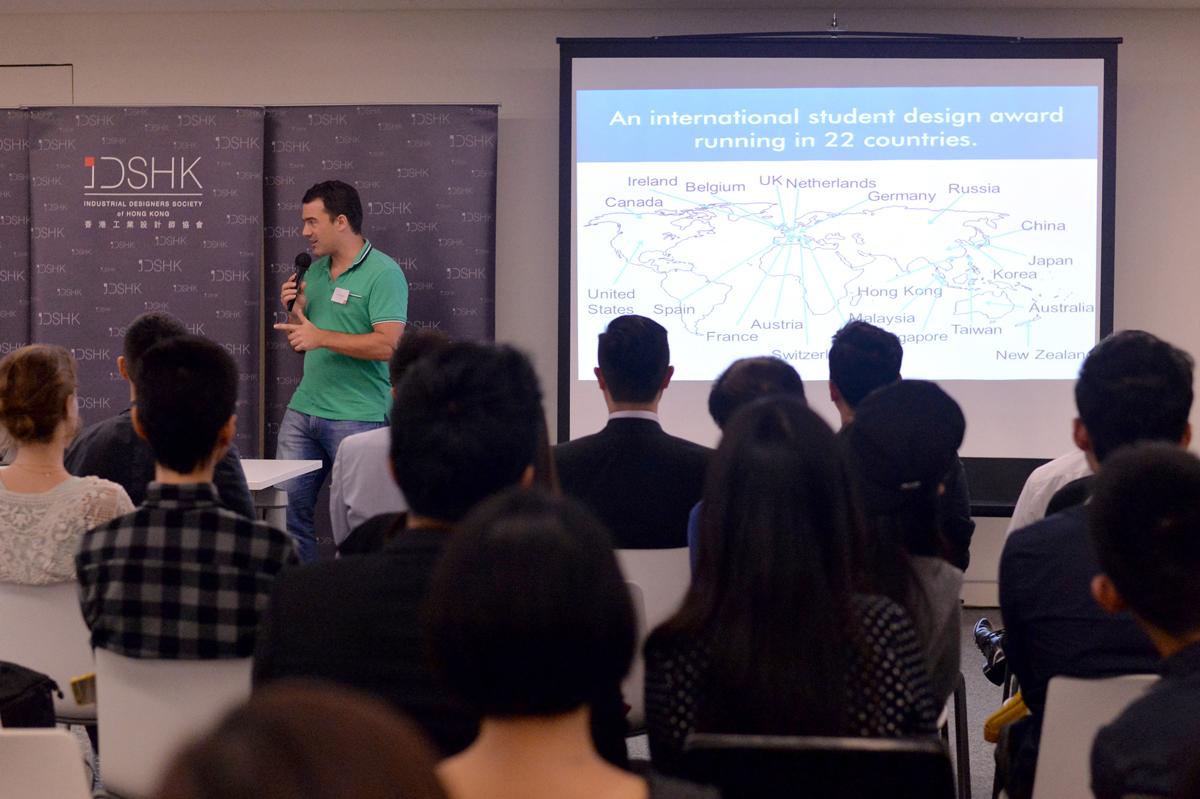 IDSHK_Innovation_Seminar_2016_Dyson_18