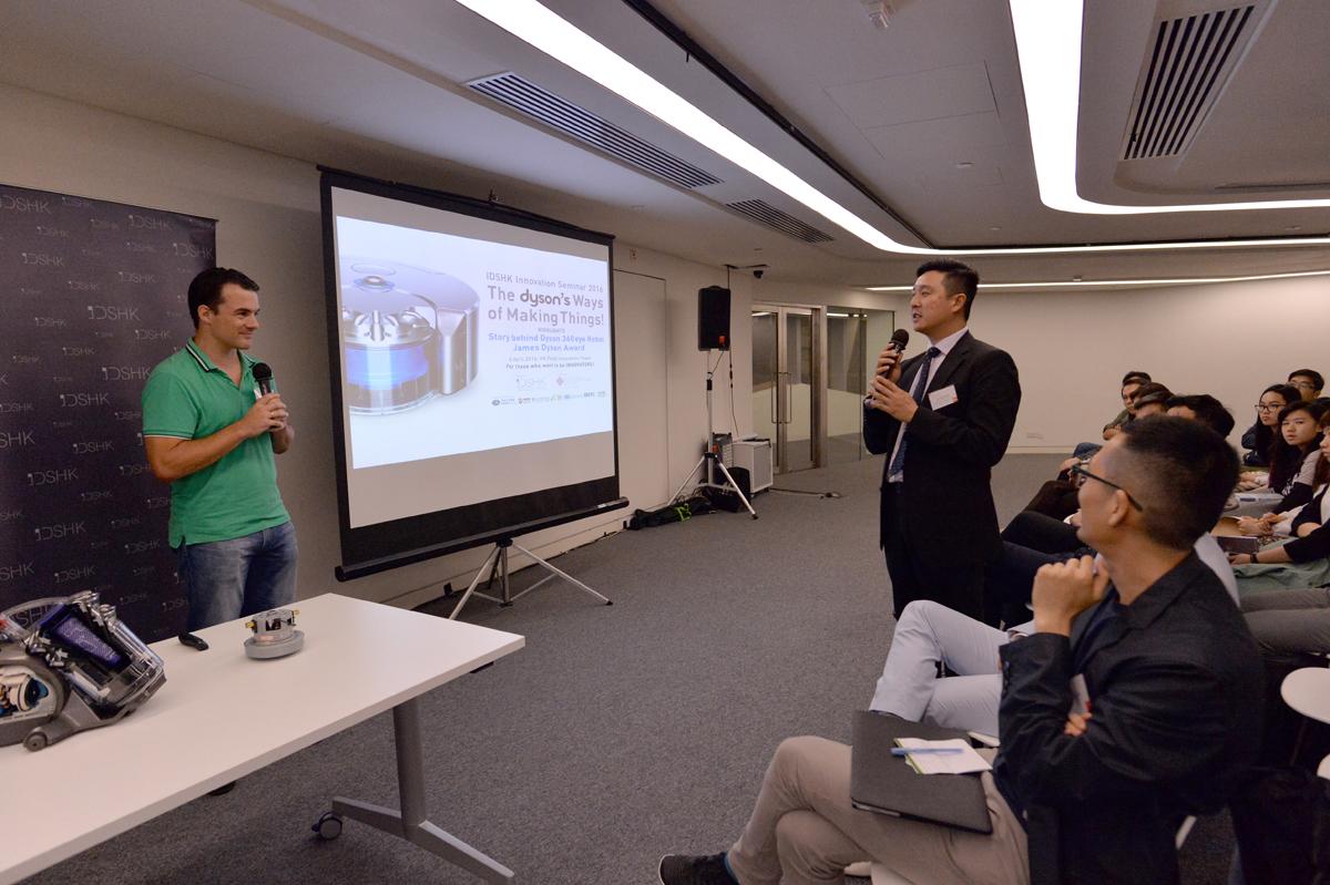 IDSHK_Innovation_Seminar_2016_Dyson_22