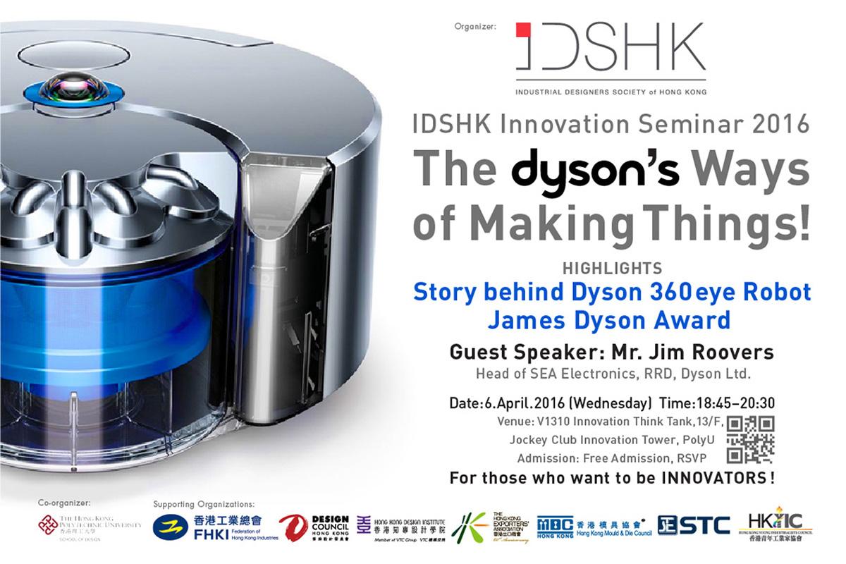 IDSHK_Innovation_Seminar_2016_Dyson_28