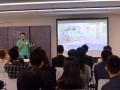 IDSHK_Innovation_Seminar_2016_Dyson_19