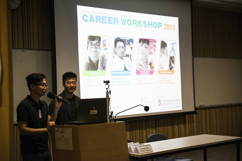 IDSHK CAREER WORKSHOP 2015-001