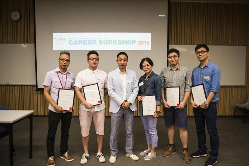 IDSHK CAREER WORKSHOP 2015-002