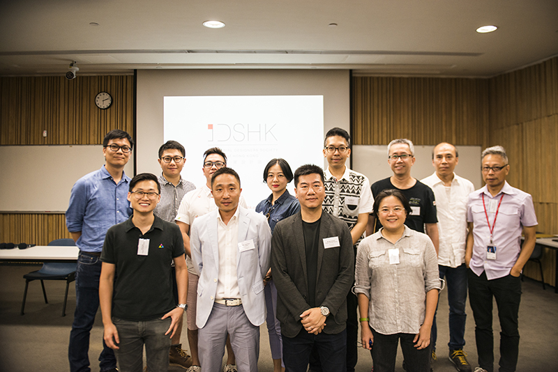 IDSHK CAREER WORKSHOP 2015-003