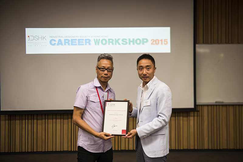 IDSHK CAREER WORKSHOP 2015-004