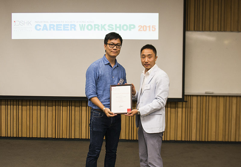 IDSHK CAREER WORKSHOP 2015-005