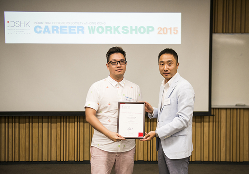 IDSHK CAREER WORKSHOP 2015-006