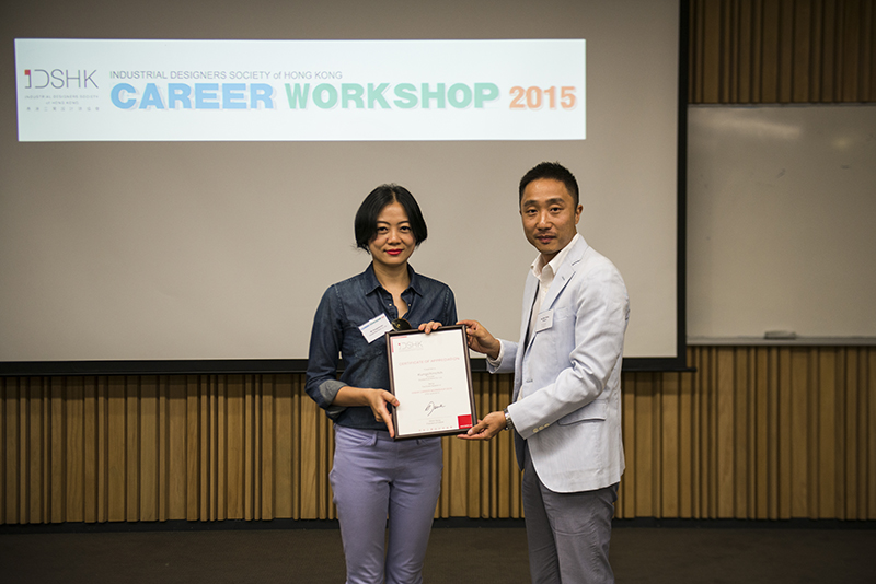 IDSHK CAREER WORKSHOP 2015-007