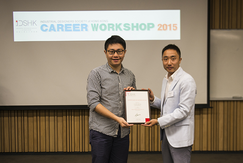 IDSHK CAREER WORKSHOP 2015-008