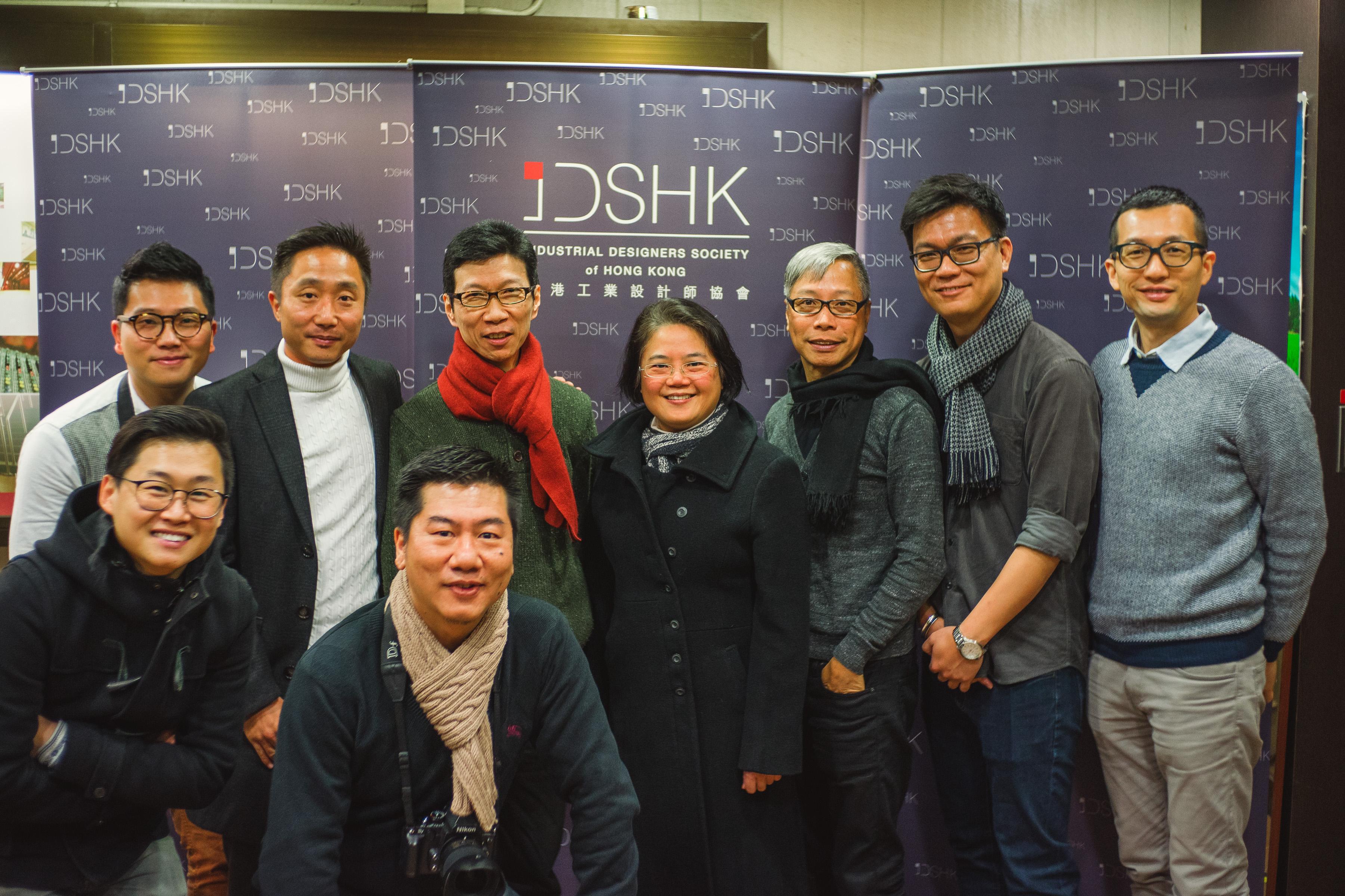 IDSHK Annual Dinner 2016-03