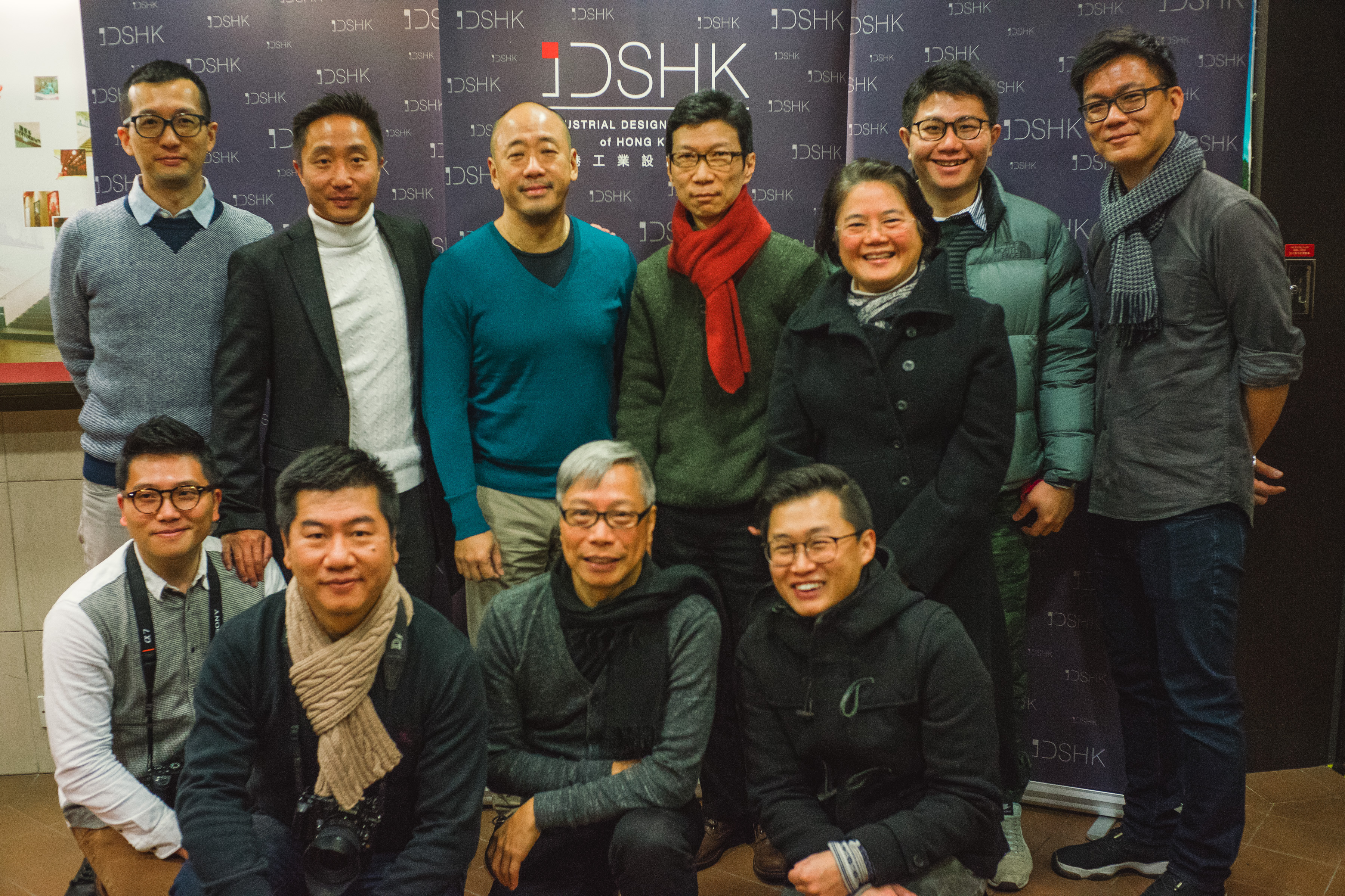 IDSHK Annual Dinner 2016-04