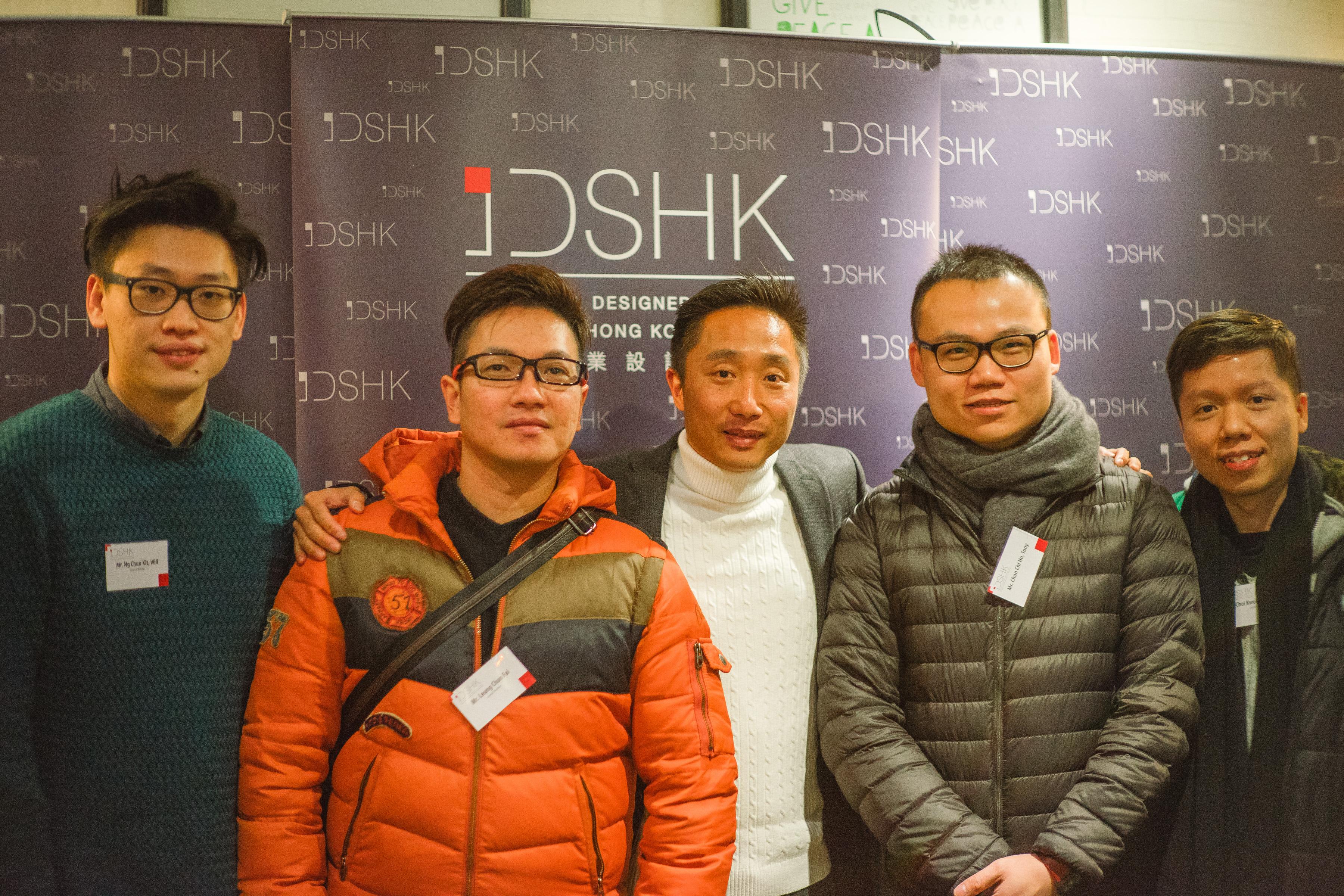IDSHK Annual Dinner 2016-08