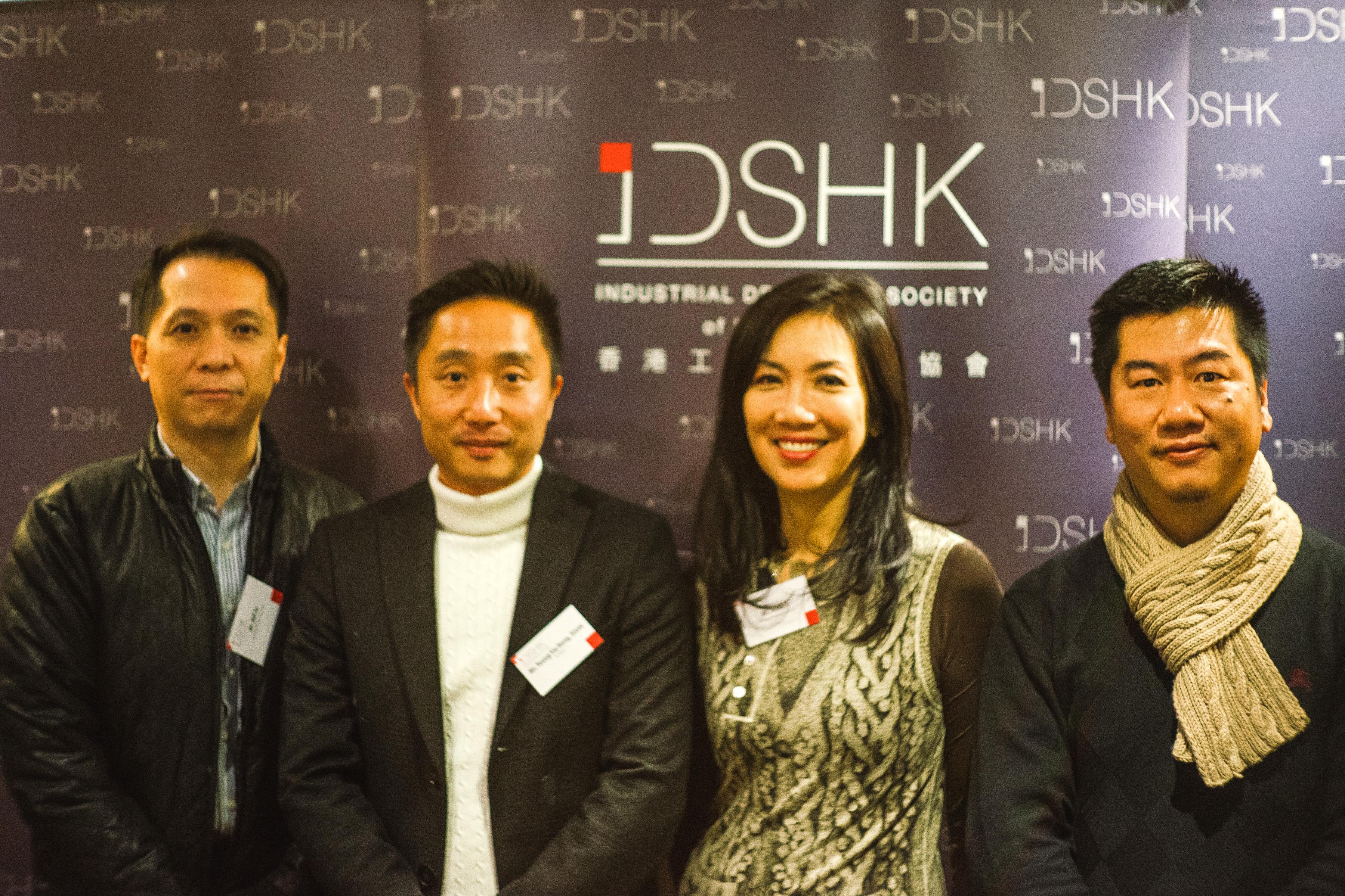 IDSHK Annual Dinner 2016-09
