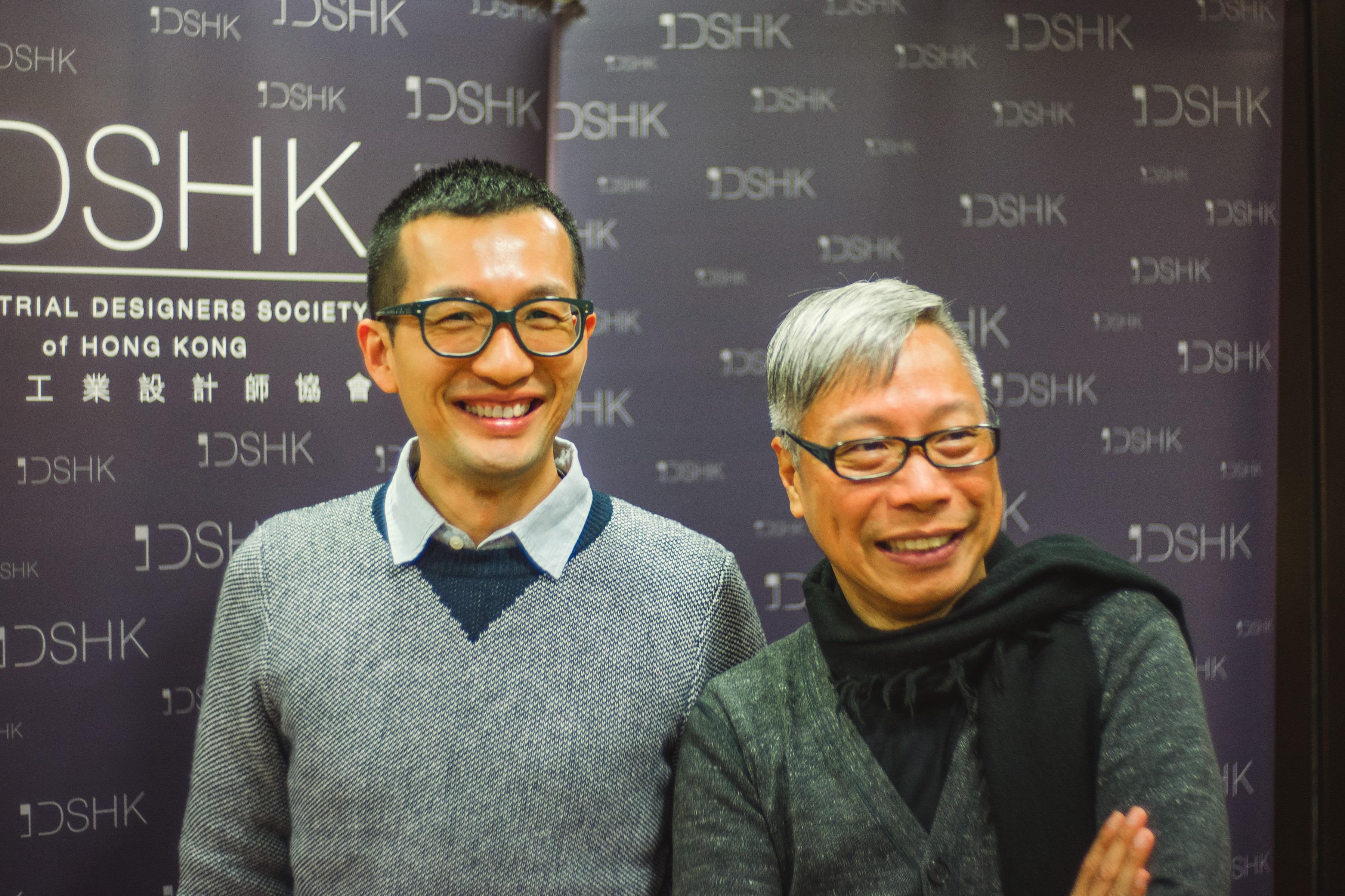 IDSHK Annual Dinner 2016-12