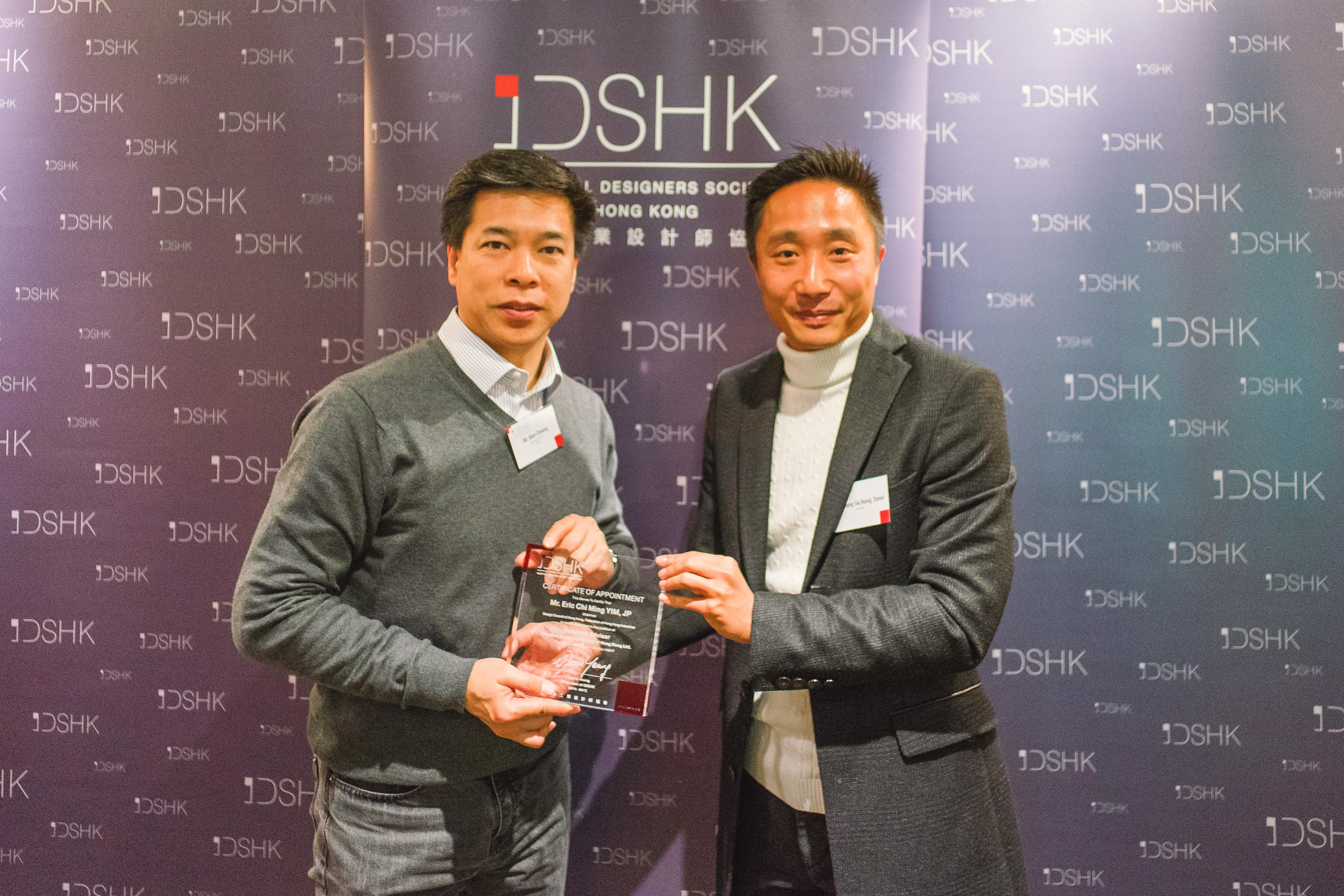 IDSHK Annual Dinner 2016-30