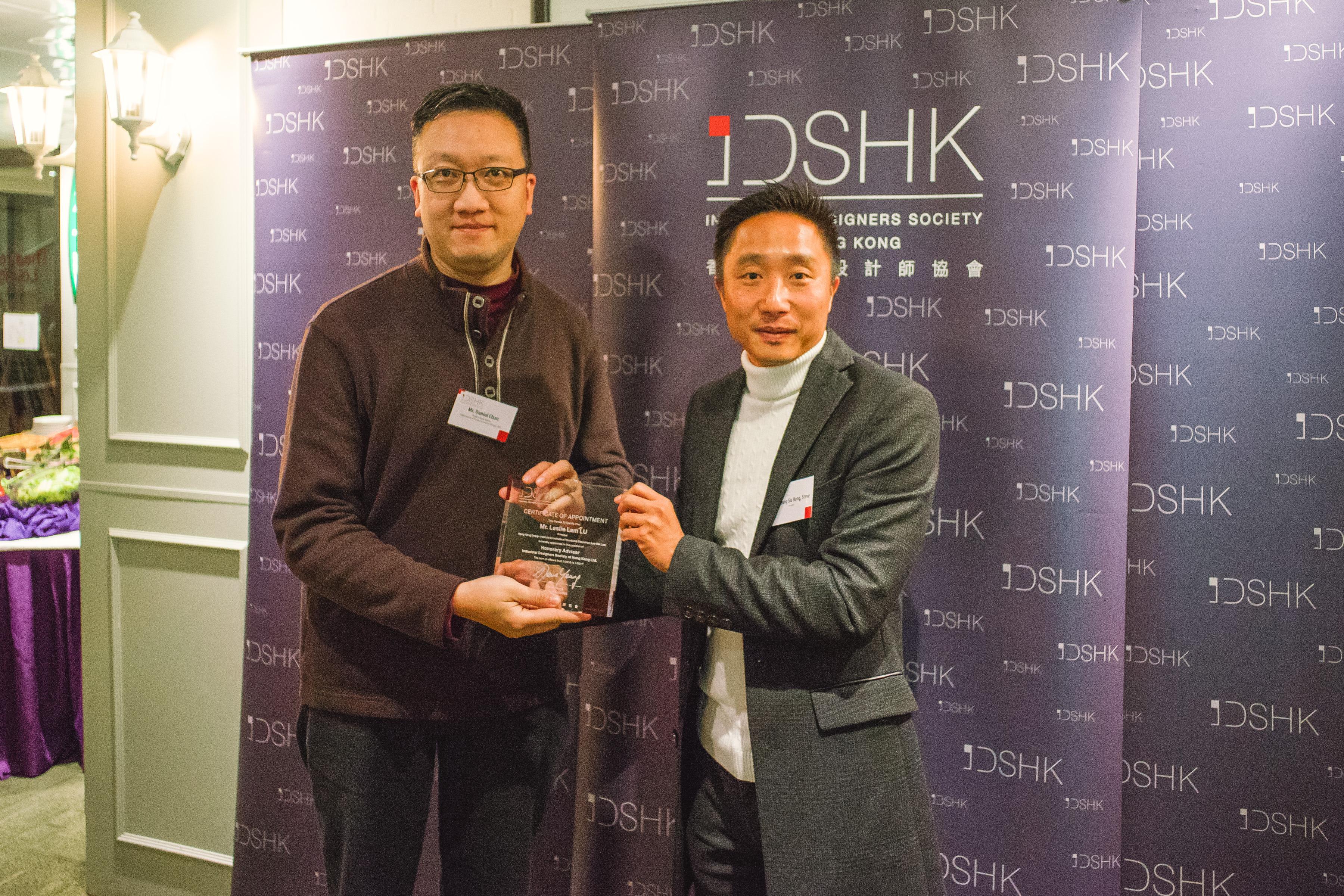 IDSHK Annual Dinner 2016-31