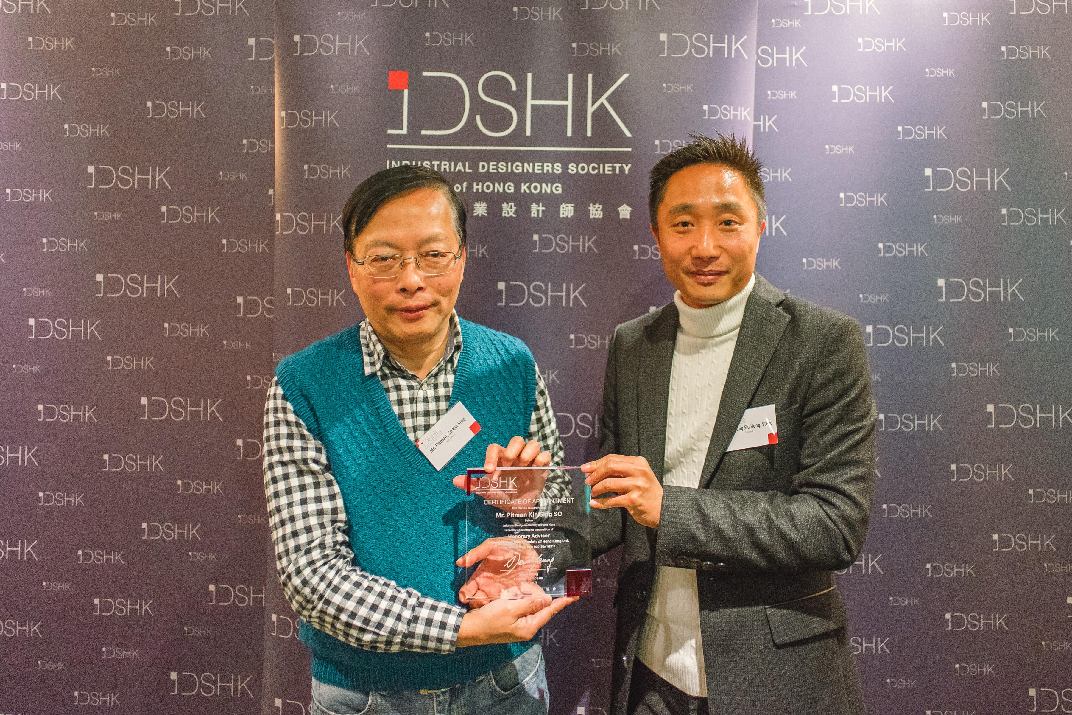 IDSHK Annual Dinner 2016-32