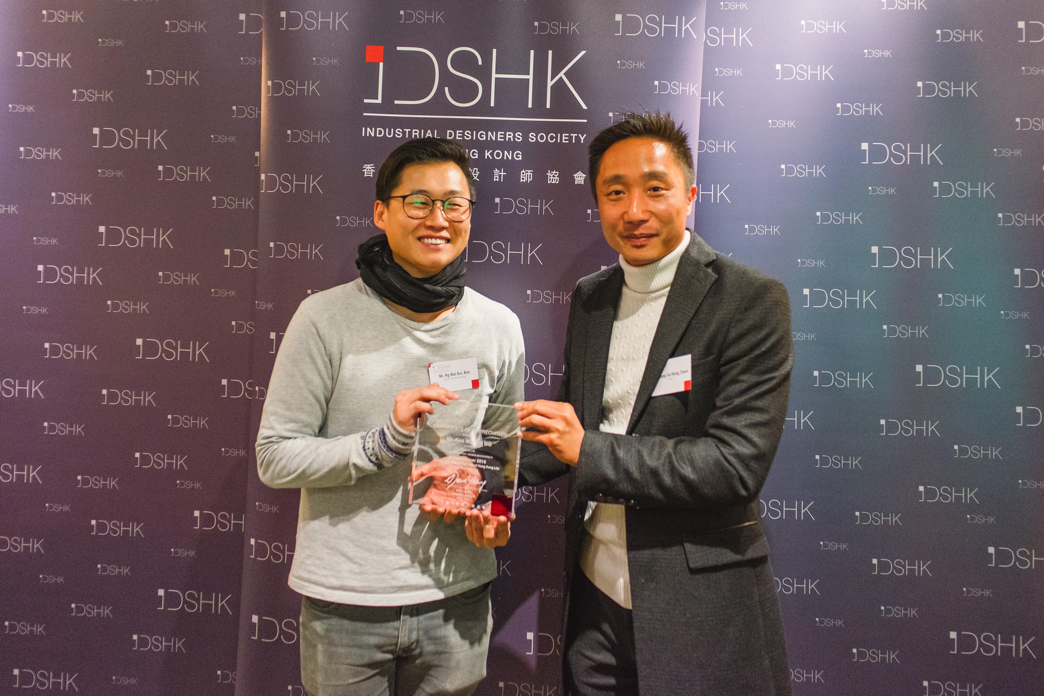 IDSHK Annual Dinner 2016-38
