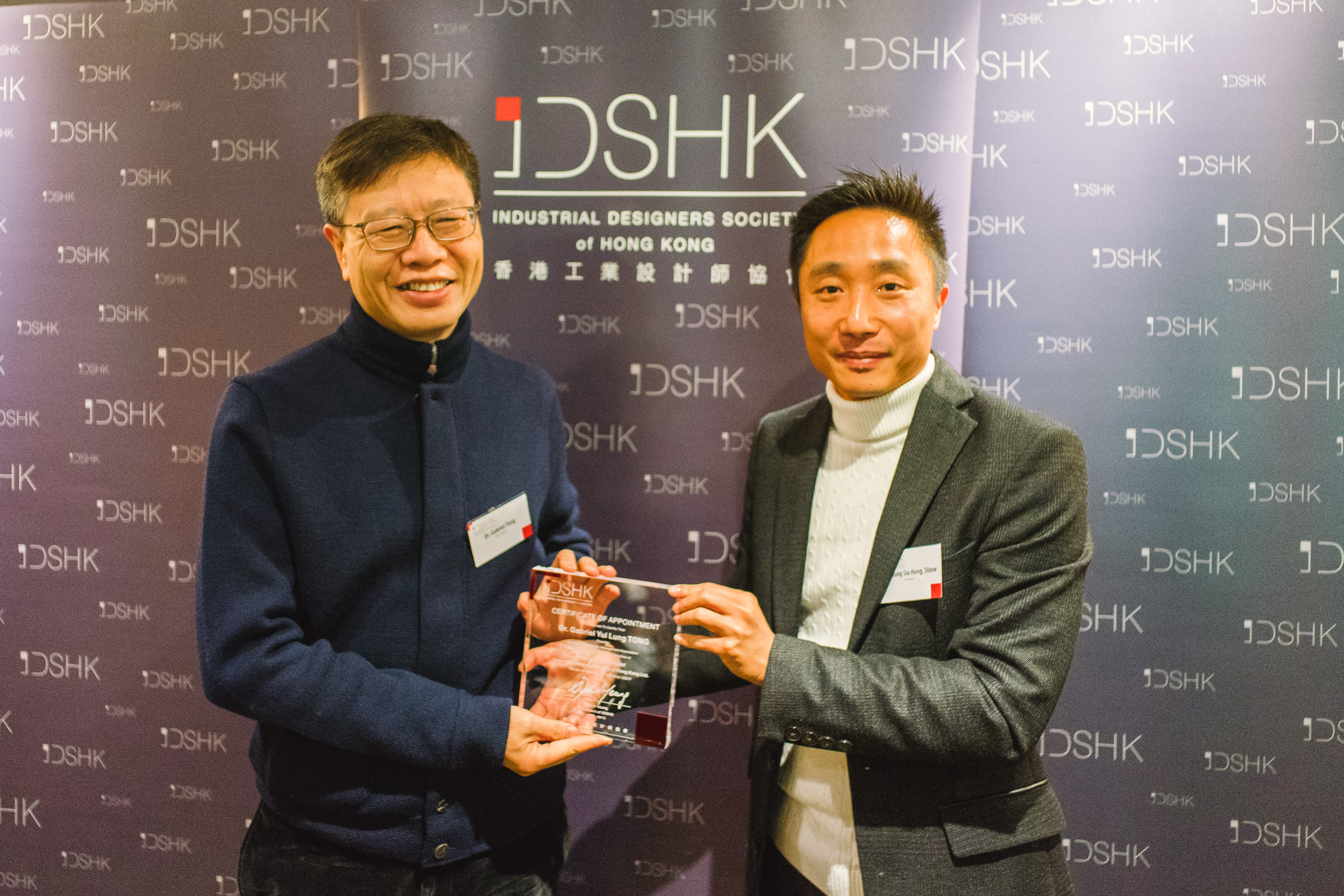 IDSHK Annual Dinner 2016-39