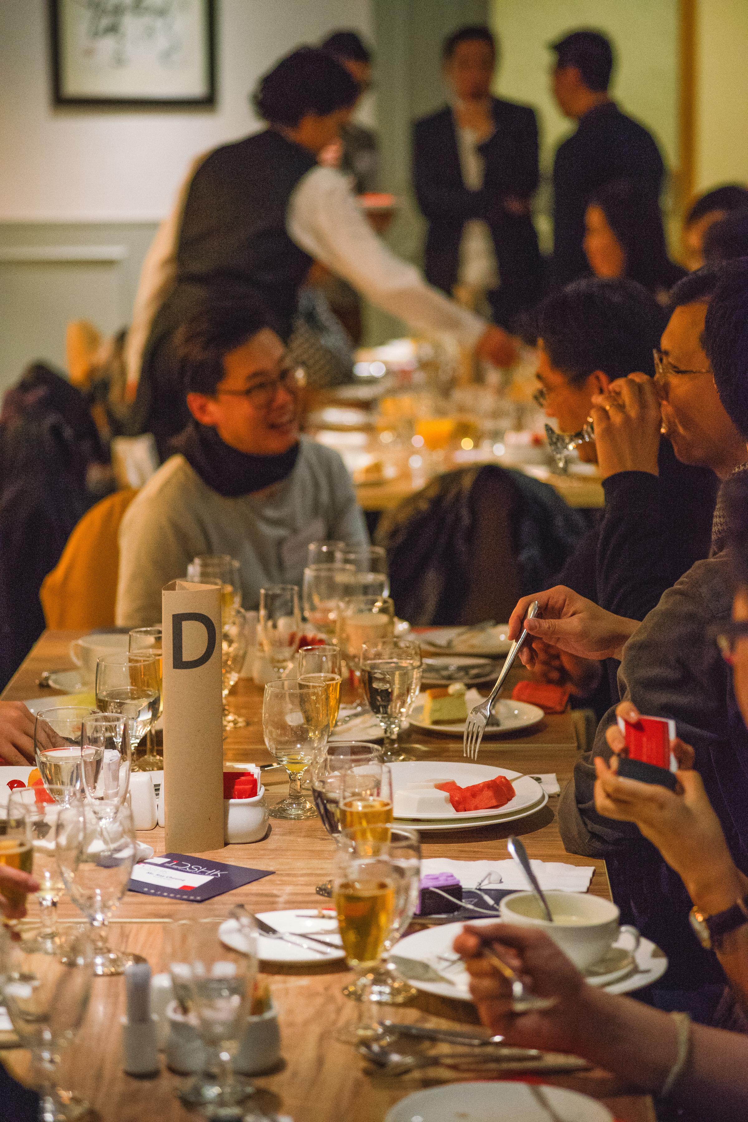 IDSHK Annual Dinner 2016-50