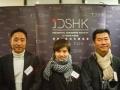 IDSHK Annual Dinner 2016-07