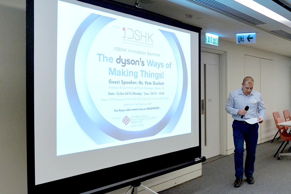 IDSHK_Seminar_Dyson_00