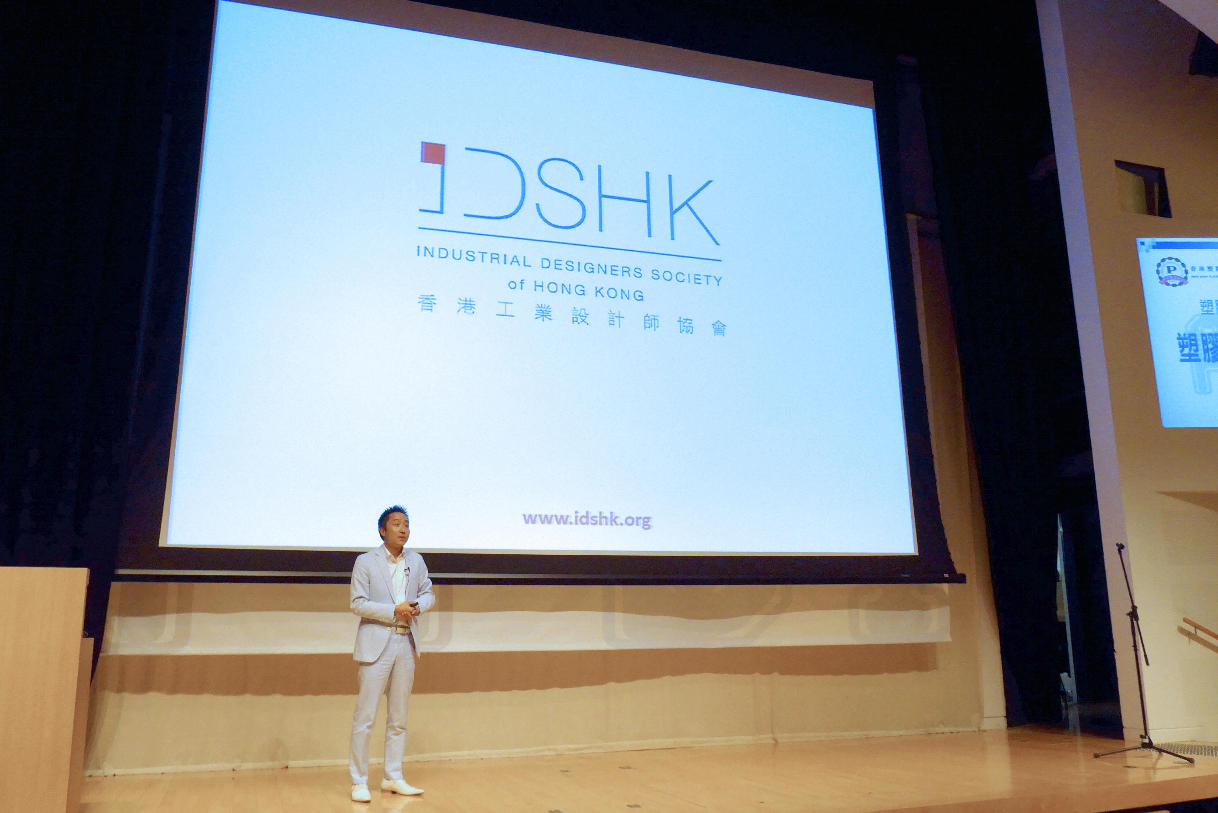 HKPMA_HKPIC_02
