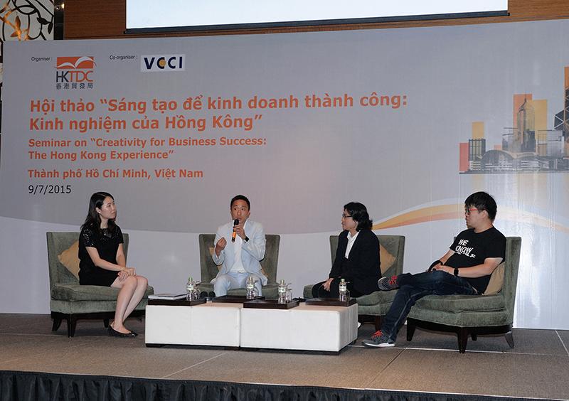 TDC_Vietnam _Roadshow_2015_02