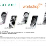 IDSHK Career Workshop 2014‏