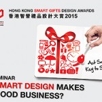 Hong Kong Smart Gifts Design Awards 2015 – Seminar (9 January 2015)