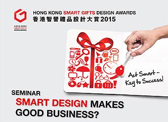 Smart Gift Design seminar