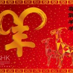 We wish you a creative and prosperous Year of Goat!