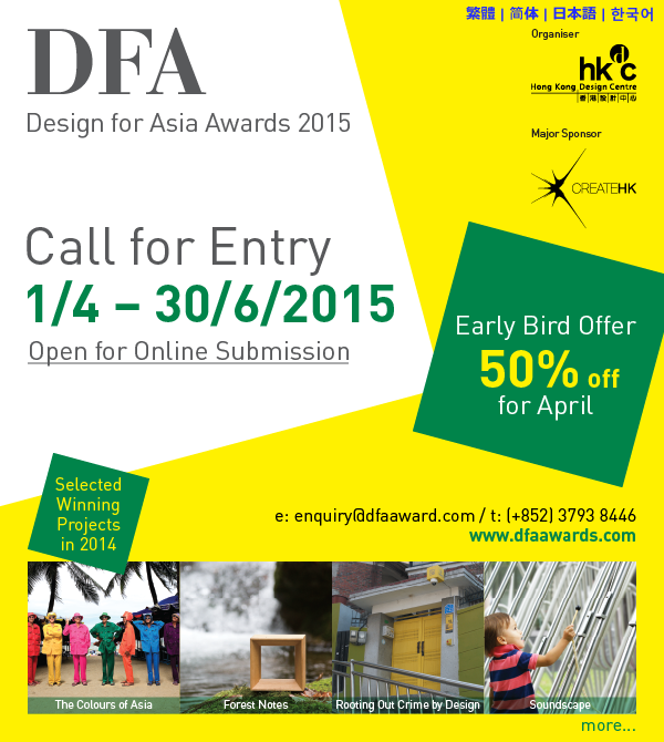 Design for Asia Awards 2015