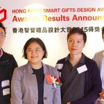Congratulations to our members on winning awards in Hong Kong Smart Gift Awards 2015 !
