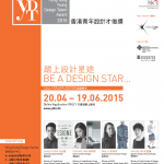 Hong Kong Young Design Talent Award 2015 – Call for Application