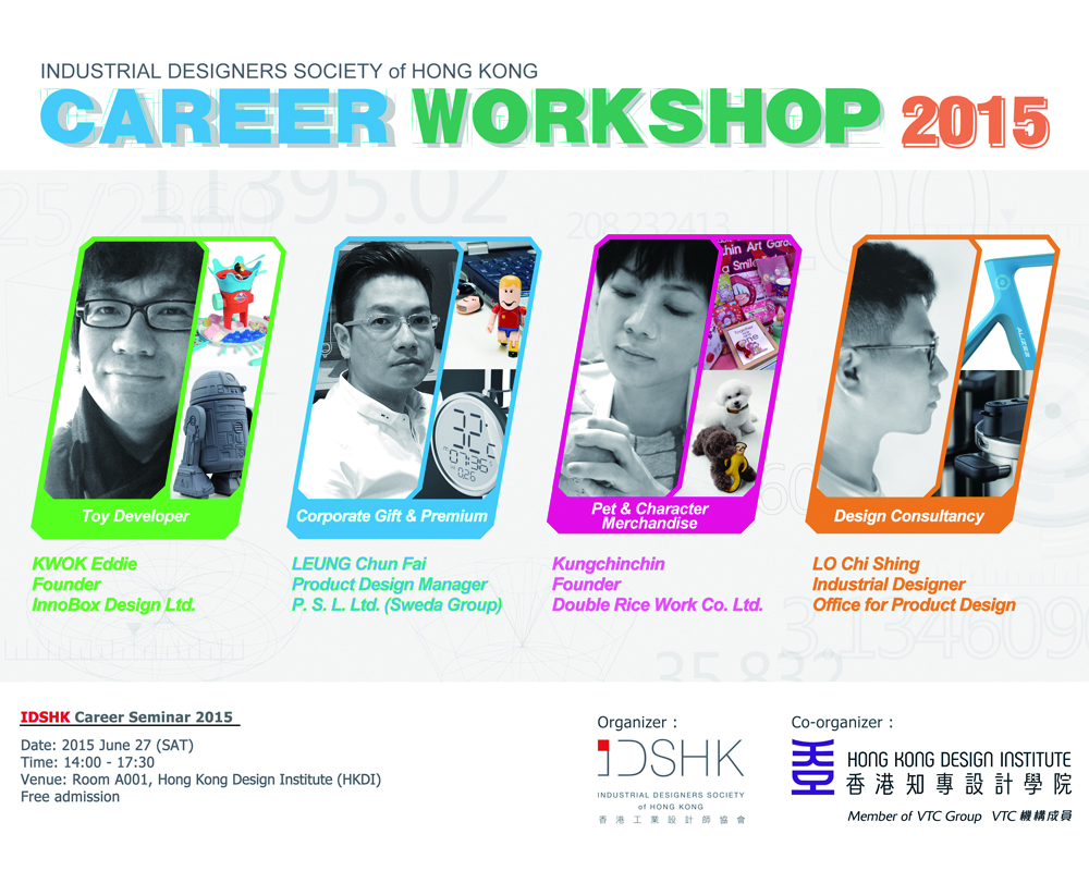CareerWorkshop 2015F ( 0519)(1000x800)
