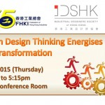 Design Thinking Energises Business Transformation