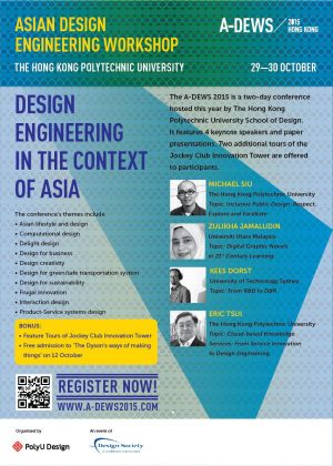 Asian Design Engineering Workshop