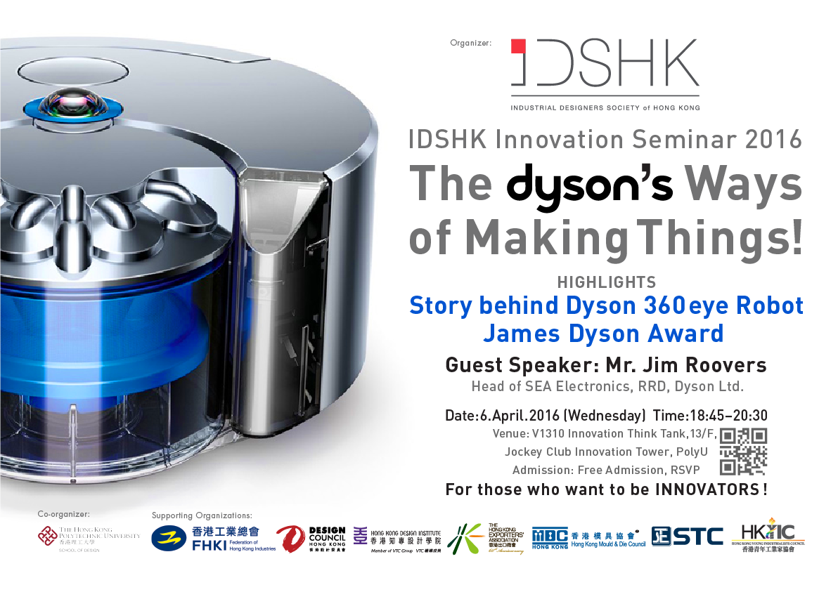 IDSHK Innovation Seminar 2016 (EDM)