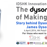 IDSHK INNOVATION SEMINAR 2016  THE DYSON'S WAYS OF MAKING THINGS!