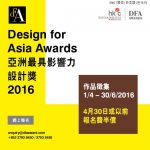 DFA Design for Asia Awards 2016 – Call for Entry