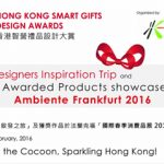 HKSGDA – Ambiente 2016 & Designers Inspiration Trip to Germany Video