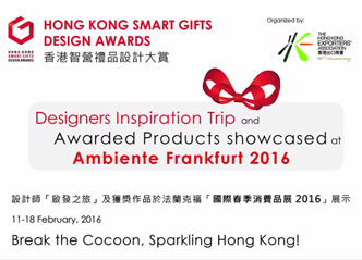 hkea_video 2016